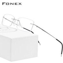 Gafas Montura de gafas de aleación de titanio graduadas cuadradas ultraligeras sin montura para hombres y mujeres, monturas ópticas para miopía sin marco