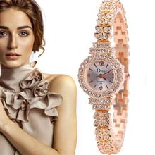 цена на New Gold Women Bracelet Watch Luxury Leaves Shape Alloy Band Quartz Wrist Watches Women Fashion Luxury Dress Watches reloj mujer
