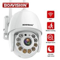 1080P IP Kamera Sicherheit Kamera WiFi Drahtlose 4X Digital Zoom Auto Motion Tracking Voller Farbe Nachtsicht Im Freien PTZ mini Cam