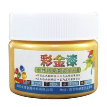 Gold Paint Wood Metal Lacquer Varnish Water-based 100g for Ceramics Furniture