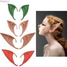 Angel Elf Ears Christmas Easter Plastic Soft Pointed Prosthetic Tips False Ears Props Mysterious Fairy Cosplay Supplies