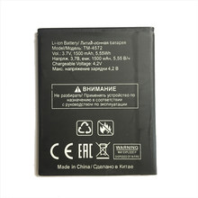 1500mAh Mobile Phone Battery TM-4572 For TEXET TM-4572 TM 4572 TM4572 Li-ion Battery(China)
