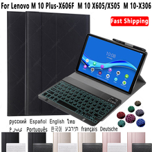 Keyboard Case TB-X605 Lenovo M10 Cover Backlight for Plus Arabic Portuguese Korean 2nd-Gen