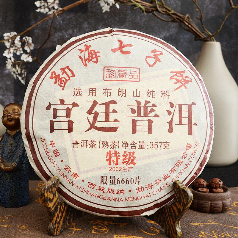 2002 Organic Yunnan Bulang GongTing Golden Buds Pu'er Puerh Tea Ripe Cake 357g