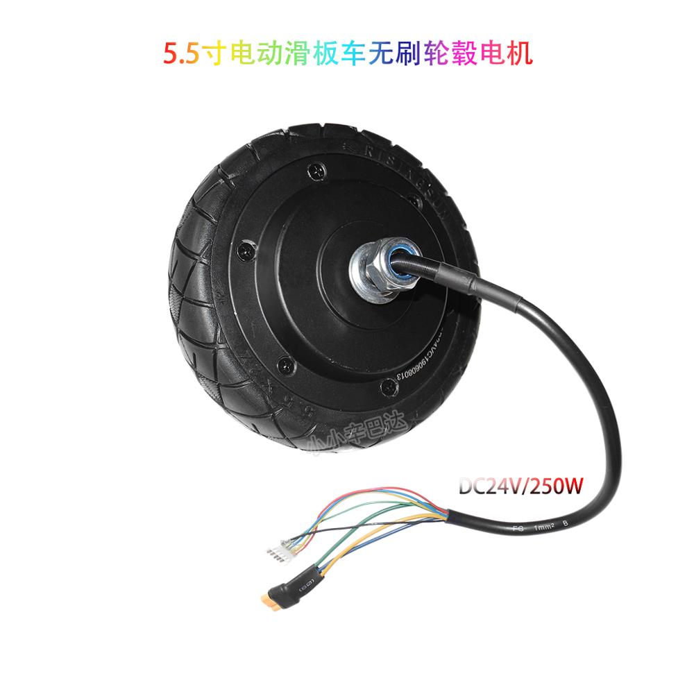 Carbon Fiber Electric Scooter Brushless Motor Dc24v 250w 5.5 Inch Scooter Motor Large Torque Brushless Motor