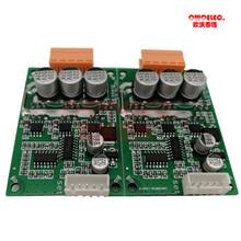 5pcs of juyi jyqd 2pcs of JUYI JYQD_V6.3E2 with connectors DC Brushless Motor Drive  ,12/24/36V 15A  500W Control Board for no hall sensior motor