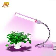 Luz LED USB de espectro completo para plantas, 3W, 5W, CC, 5V, luces flexibles de cultivo, Fito lámpara para jardín, casa, flores, IR hidropónico, UV