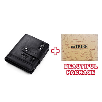 HUMERPAUL Genuine Leather Wallet Fashion Men Coin Purse Small Card Holder PORTFOLIO Portomonee Male Walet for Friend Money Bag 7