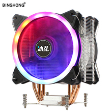BINGHONG PC Amd Fan Cooling Cooler 120mm 4 Copper tube Cpu Cooler For Am2 Am2+ Am3 Am3+ Am4 Fm1 Fm2 кулер id cooling se 214l r intel lga 2011 1366 1151 1150 1155 1156 amd fm2 fm2 fm1 am4 am3 am3 am2 am2