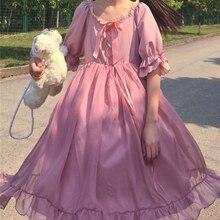 Kawaii Gothic Lolita vestido victoriano Medieval Vintage alta cintura cuello princesa vestido de niña vestido de fiesta