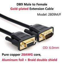 Удлинительный кабель DB9 с позолоченным штекером на гнездо, линия из чистой меди RS232, 9 контактный последовательный разъем, провод COM Core с двойным экраном