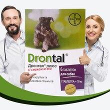 Drontal Plus Allwormer для всех размеров собак и щенков-собачий Worming Puppy Wormer