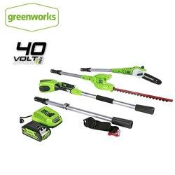 Greenworks 20302 G-MAX 40V 8-Zoll Cordless 2in1 Pol Sah und Hedge Trimmer combo batterie und ladegerät enthalten freie Rückkehr