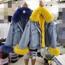 Real Fox Fur Collar Denim Jacket Winter Women Streetwear Overcoat Lady Short Fur Coat Jeans Removable Imitation Rabbit Liner цена и фото