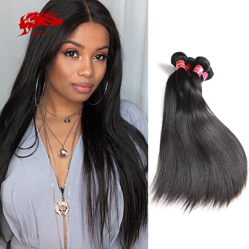 Али Queen бразильские необработанные человеческие волосы, прямые пряди в пучке, натуральный цвет 30 32 34 38 дюймов
