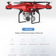 X52 Drone HD 1080P Wifi transmission fpv