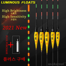 2021New Fishing Floats Tackle Noctilucent Floating Ball Slidding Floater Nano Material Special For Fishing Lovers Accessories