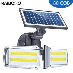 80/42 LED Solar Lights Outdoor