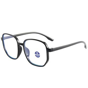 Okulary blokujące niebieskie światło komputerów na okulary damskie kobiece okulary optyczne okulary okulary damskie okulary płaskie okulary okulary A0044 tanie i dobre opinie LANDSEEN CN (pochodzenie) Z tworzywa sztucznego Unisex NONE fashion anti-blue light glasses flat mirror glasses 63 5mm 54mm
