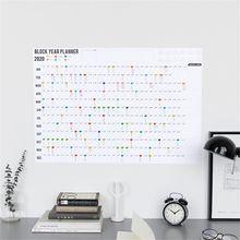 1 шт., настенный календарь года с наклейкой, в горошек, на 365 дней, График обучения, периодически планировщик, на год, памятка, программа, органайзер, офис