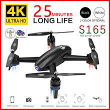 S165 Drone 4k HD Camera 1080p Optical Flow PositioningDual Dron gps drone Quadcopter 25 Minutes Long life  Foldable toy