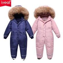 Iyeal для холодной русской зимы одежда детей лыжный костюм пуховая