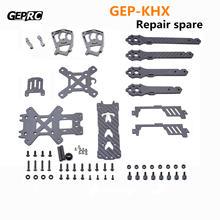 Geprc gep khx4 5 6 7 дюймов Элегантный Гибридный x карбоновый