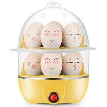 Multifunctional Egg Steamer Egg Boiler Double Home Boiled Egg Artifact Steamed Egg Mini Stainless Steel Breakfast Machine