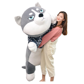 Fancytrader 78'' JUMBO Cuddly Soft Anime Giant Stuffed Husky Plush Toy Cartoon Dog Animals Pillow Gift Decoration 200cm 6 Sizes