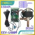 0 5 м 3/ч EEV с 24Vdc контроллером и датчиками-отличный выбор для refeer контейнеров и транспортных холодильных приложений