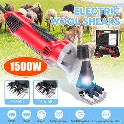13 zähne 6 gears 1500W 220V Elektrische Schafschur Cutter Schere Ziege Wolle Rasieren Einstellung Push-Trimmer Werkzeug cutter maschine