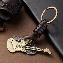 Новинка модный брелок для гитары металлический Кожаный Плетеный