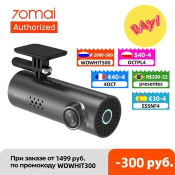 70mai Dash Cam 1S Car DVR Wifi 1080P HD Night Vision G-sensor Vehicle Camera Video Recorder English Voice Control Car Monitor 1