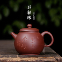 Yixing Clay Teapot Wheel Bead Tea Pot Special Offer Processing Vintage Type Yixing Raw Ore Tea Set Wholesale Purple Clay Small C