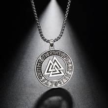 Colar de pingente de runas nórdicas do símbolo de odin de valknut do amuleto escandinavo do guerreiro