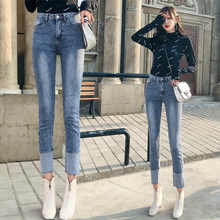 Blue Splice Womans Jeans Tight Vintage High Waist Woman Skinny Autumn Casual Fashion Korean Style Women