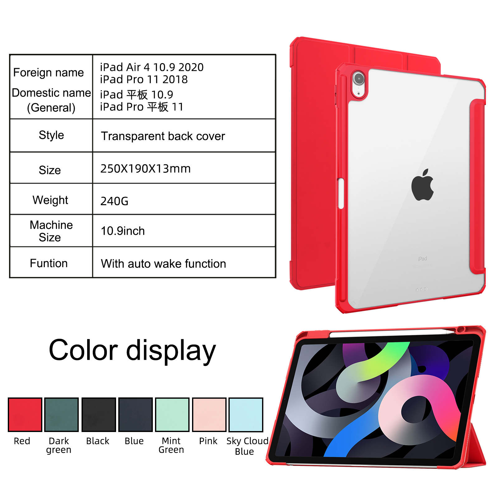 2020 Funda Sleep up Case 10.9 For Case Auto Tablet Wake 3-folding Cover Air iPad inch