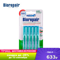 Interdental brush Biorepair GA1381800 Beauty & Health Oral Hygiene standard cylindrical interdental brushes
