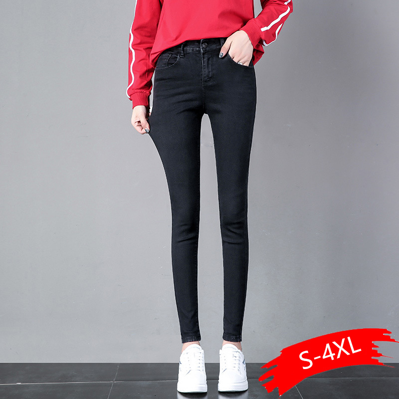 New Spring Fall Women Pencil Denim Pants High Waisted Stretch High Street Slim Basic Jeans In 3 Colors Plus Size 25-32 Skinny