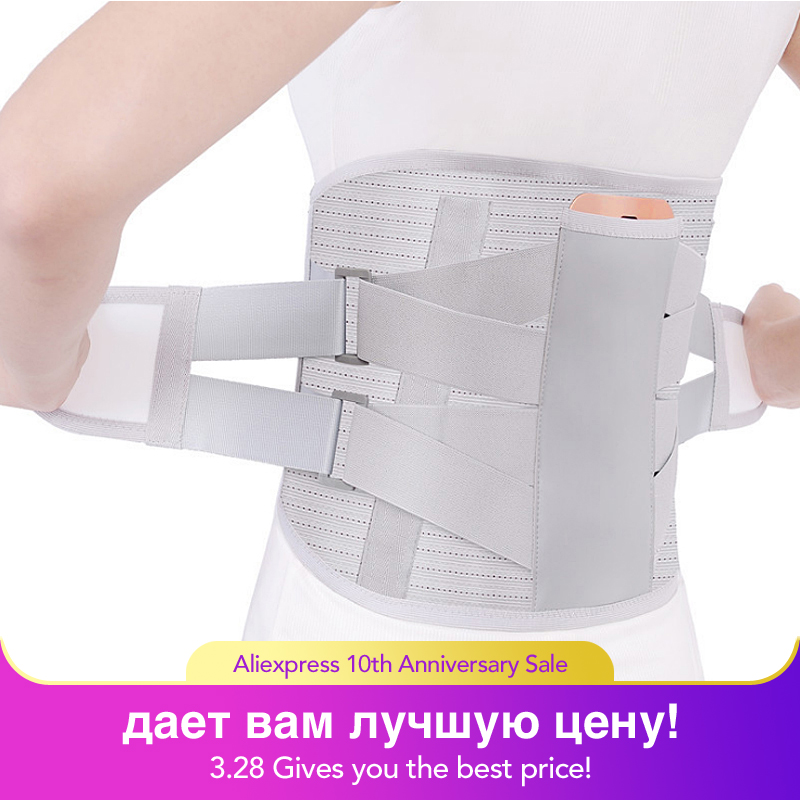 Lumbar Support Belt Lumbar Disc Herniation Orthopedic Medical Strain Pain Relief Waist Back Lumbar Spine Brace Men Big Size