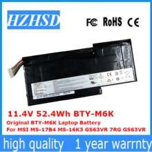 114 в 524 Втч/4600 мА · ч оригинальная стандартная батарея для