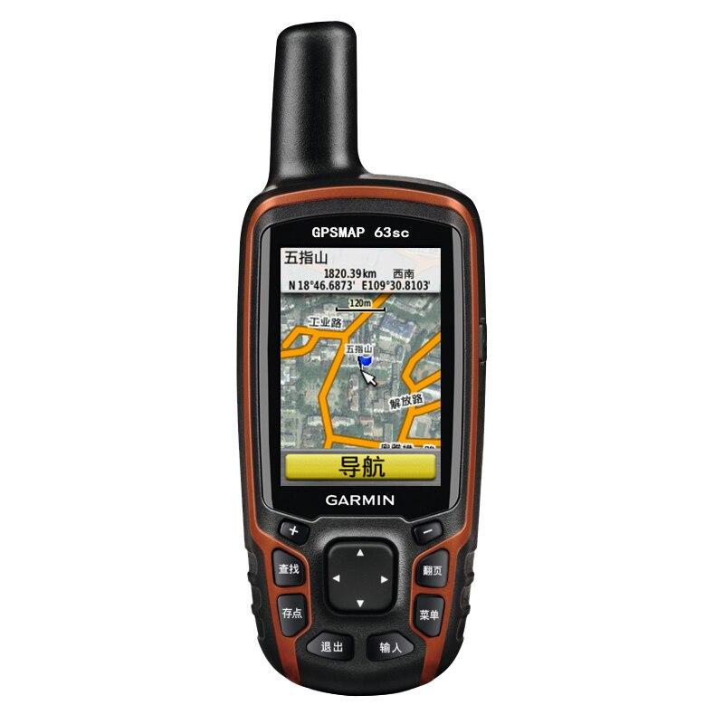 Garmin Jiaming GPS Map 63sc Dual Satellite Outdoor GPS Navigator Handset Locator