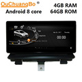 Ouchuangbo radio media player recorder für Q3 2011 2018 mit 8 core Android 9 0 gps multimedia 8 8 zoll 4GB + 64GB|Auto-Multimedia-Player|   -
