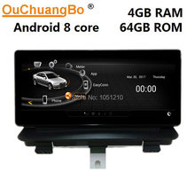 Ouchuangbo Radio Media Player Recorder Voor Q3 2011-2018 Met 8 Core Android 9.0 Gps Multimedia 8.8 Inch 4 gb + 64 Gb(China)