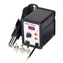 BK-858D SMD Brushless Heat Gun Hot Air Rework Soldering Stat