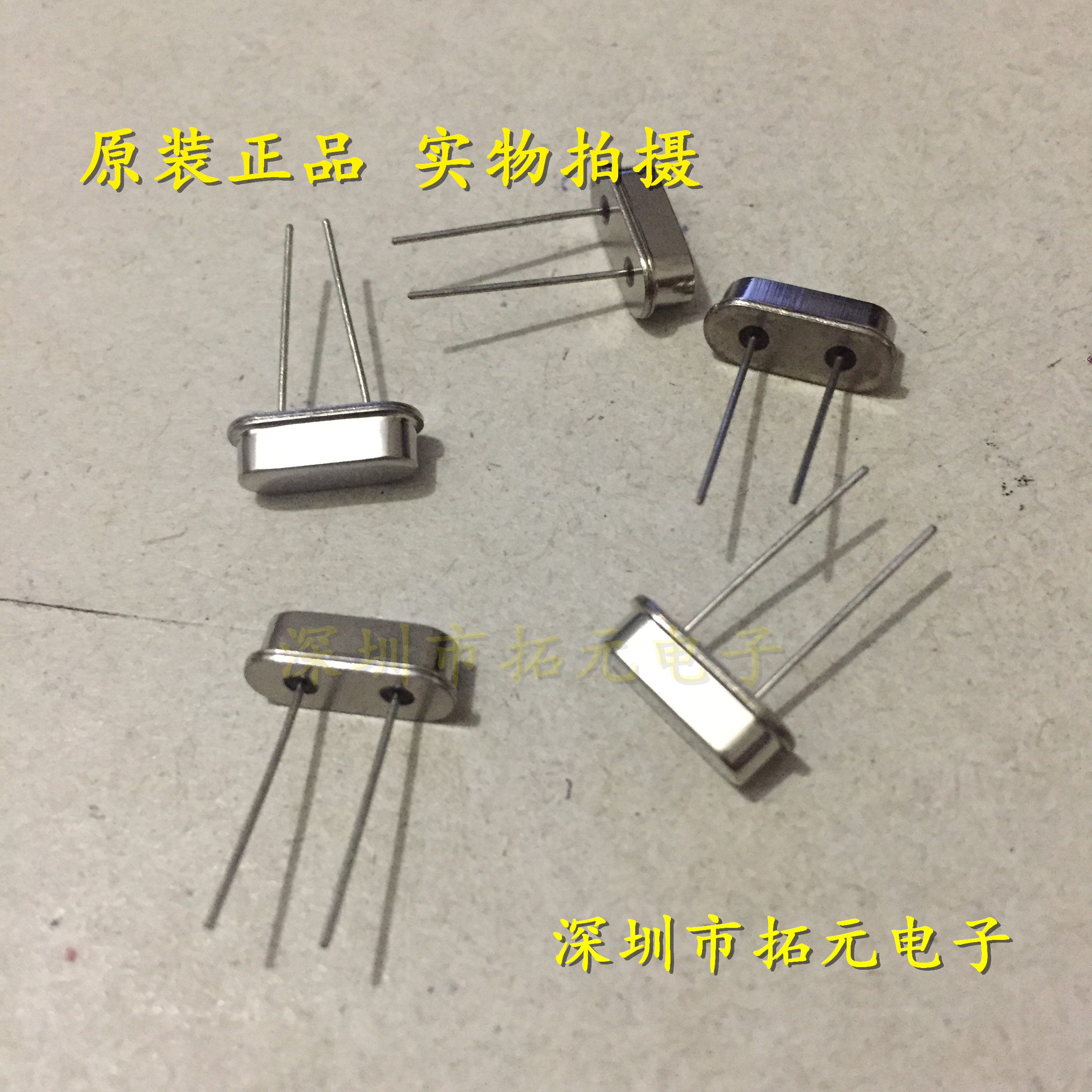 100pcs HC-49S-line Passive Crystal 6.000MHz 6MHz DIP-2 Foot New Free Shipping