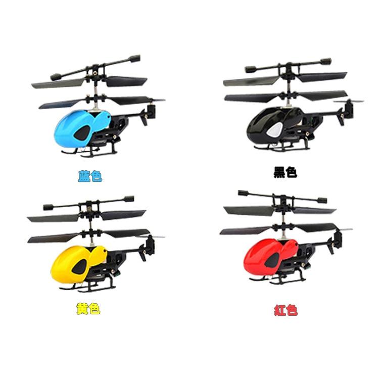 Le Chi 2.5 Way Mini Remote Control Aircraft Handheld Remote Control Aircraft With Gyroscope With USB Cable