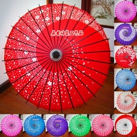 Japanese style Cherry Blossoms Classical Anime Cos Oil Paper Umbrella Chinese New Year Restaurant Shop Decorative Paper Umbrella