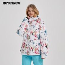 Новинка, лыжная куртка, лыжные штаны для женщин, ветрозащитный водонепроницаемый теплый зимний лыжный костюм, одежда для спорта на открытом воздухе, катания на лыжах, сноуборде