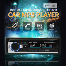 Car MP3 Player 12V JSD-520 Dual USB Charge Auto Radio Audio 1Din Stereo Bluetooth/AUX-IN/MP3/ISO/TF/Remote Control Car Audio цена и фото
